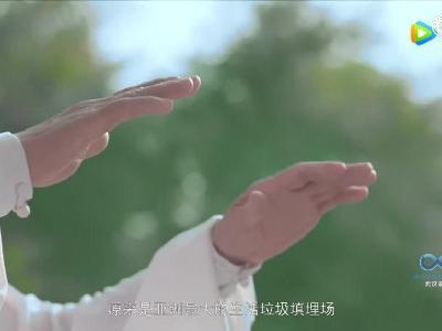 武汉设计之都申报片《老城新生》