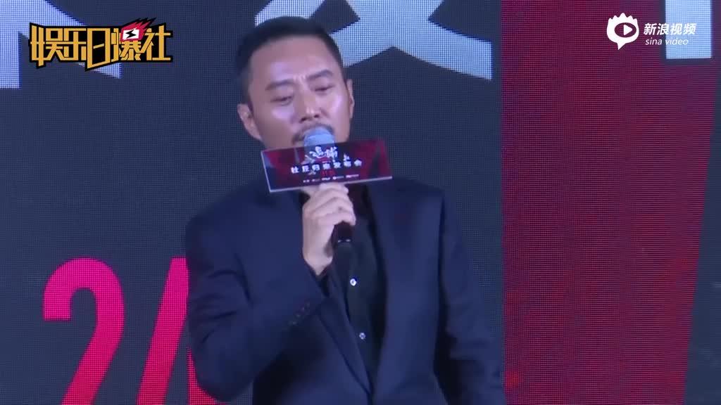 视频:张涵予现场配音表演惊呆全场71岁导演吴宇森回归枪战片