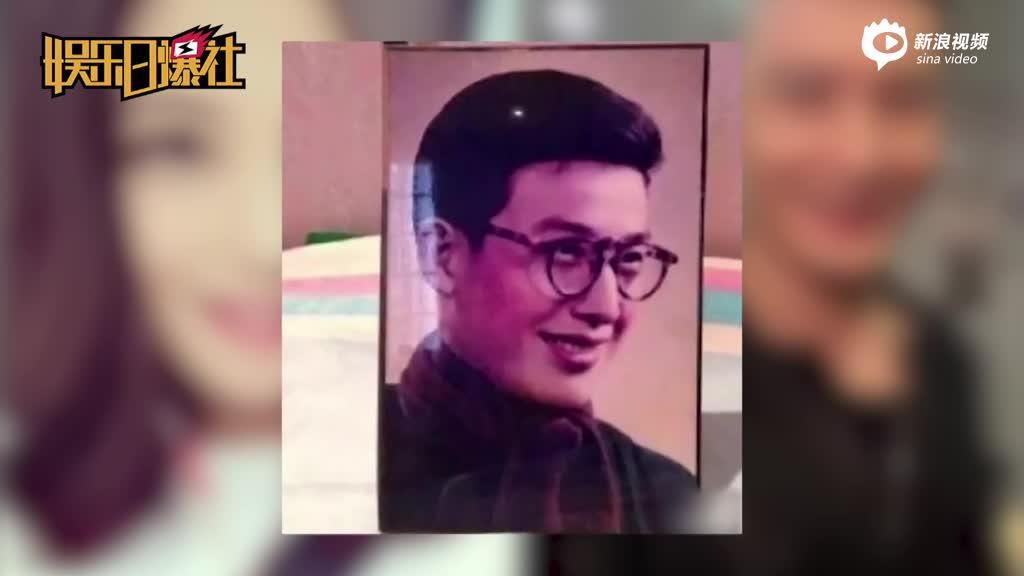 视频:黄晓明撞脸赵薇爸爸网友表示怪不得无法在一起