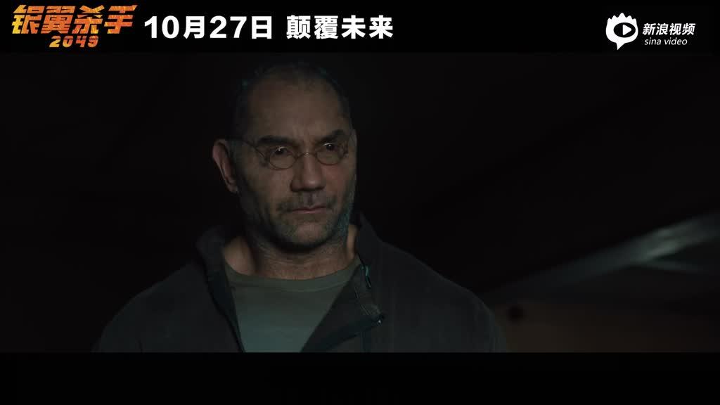 视频:《银翼杀手2049》对打片段