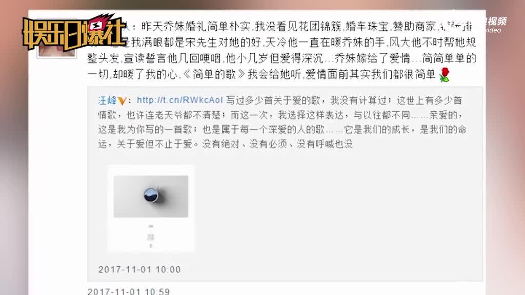 视频:章子怡秀恩爱不忘祝福双宋网友表示嫁给了爱情真好