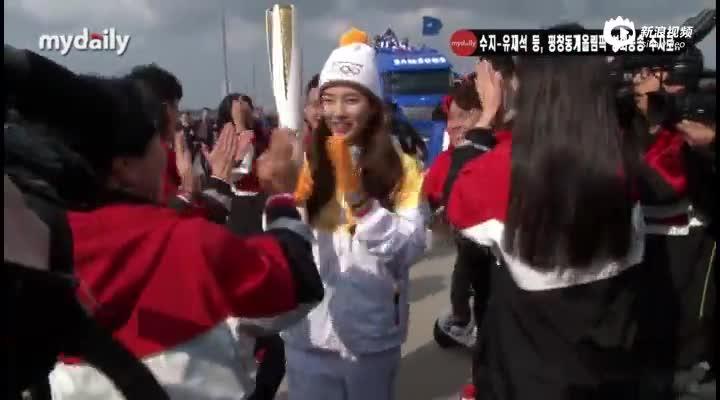 视频:刘在石秀智等艺人参加2018冬奥会火炬传递