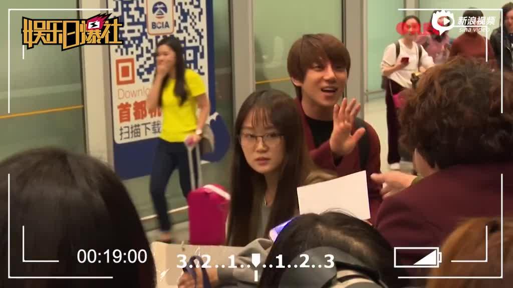 视频:黄致列赴中引来粉丝军团不停拍照聊天亲和力感人