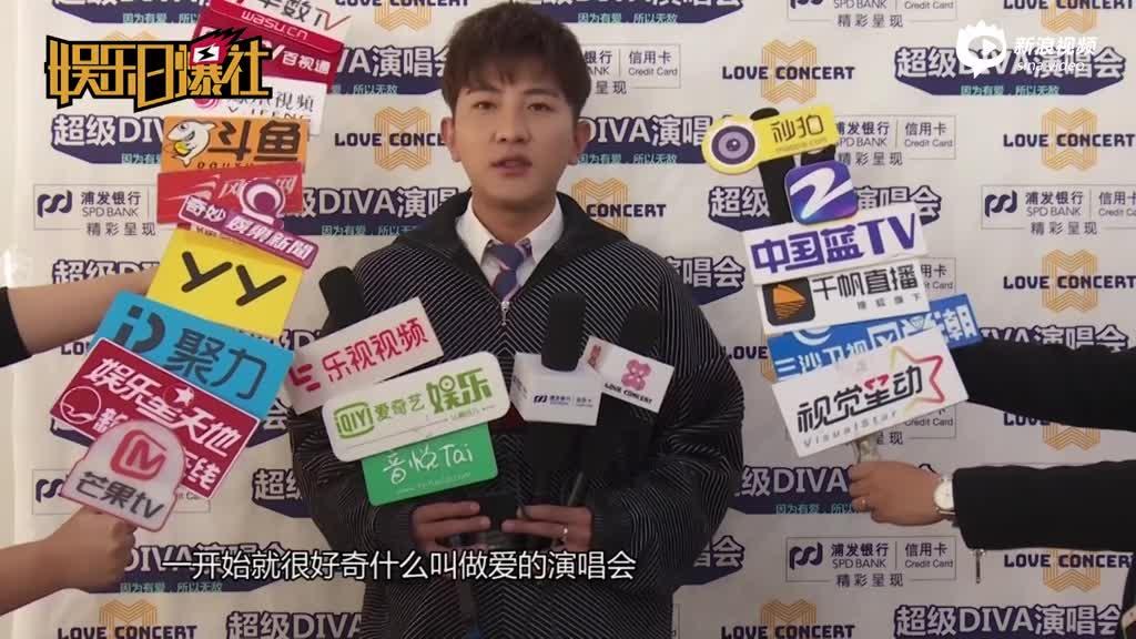 视频:大左为爱发声关注留守儿童蔡依林将助阵LoveConcert