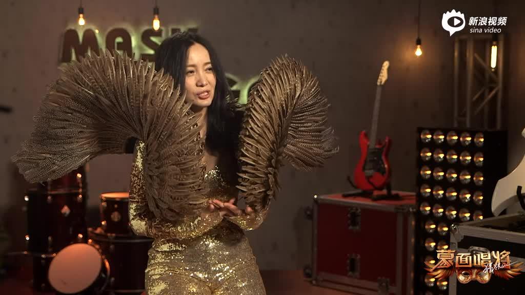 视频:《蒙面》斯琴格日乐揭面采访