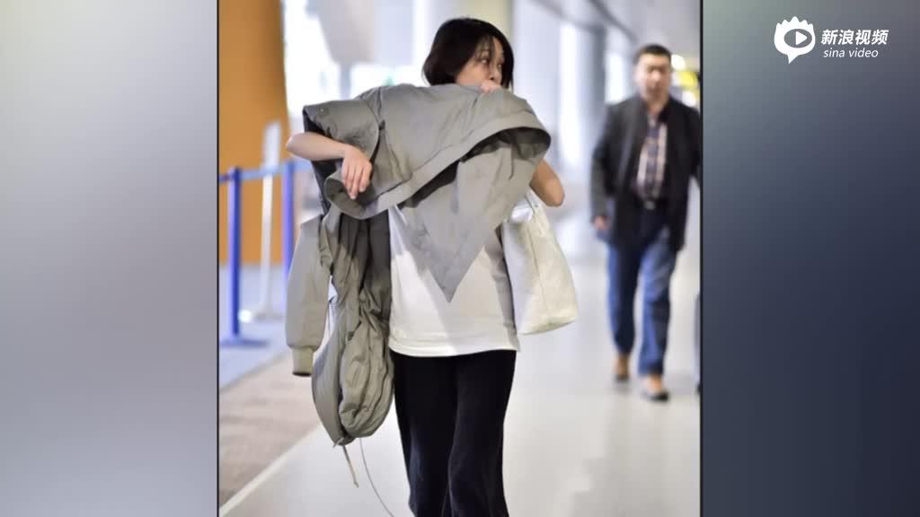 视频:郑爽素颜现身机场穿短袖肩扛棉袄一点不怕冷