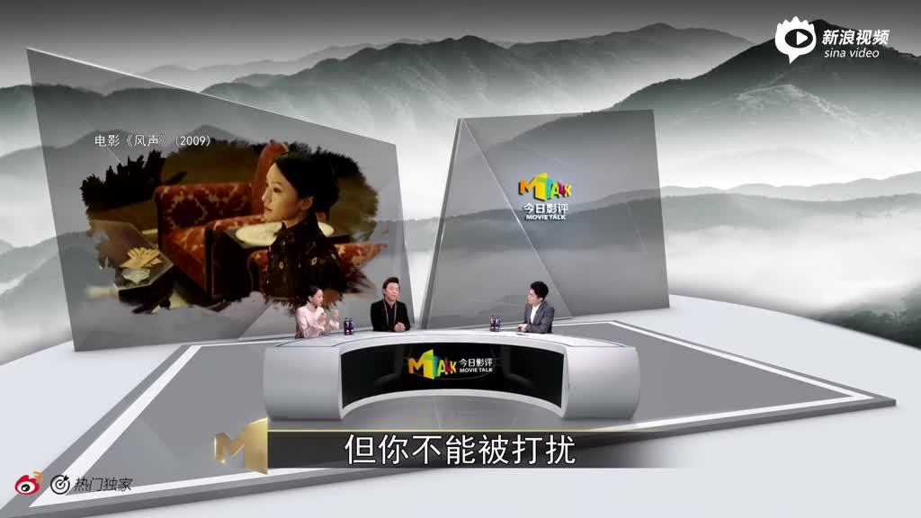 视频:《今日影评》表演者言-黄渤片段