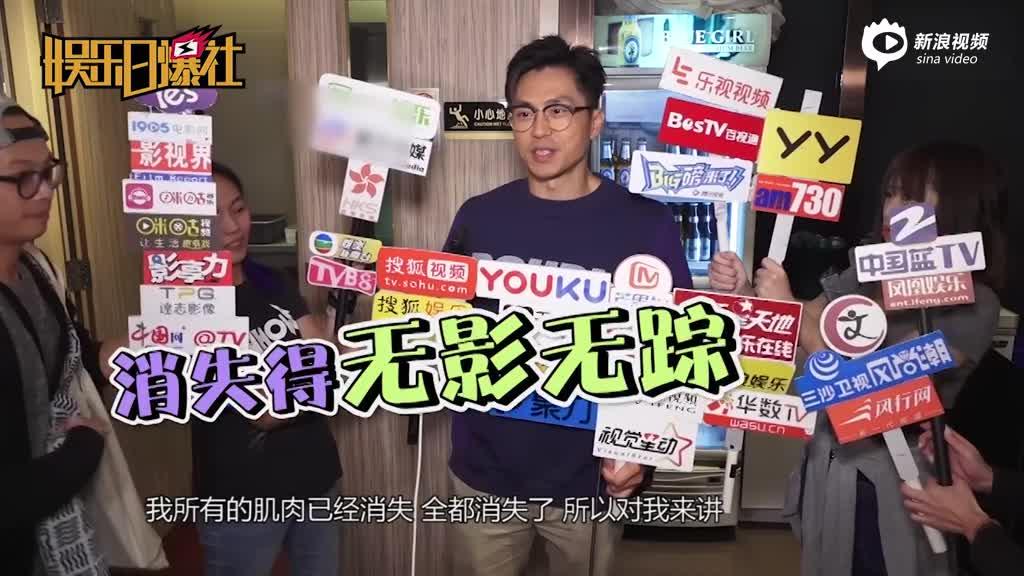 视频:收视不能作准欧阳震华对新剧有信心