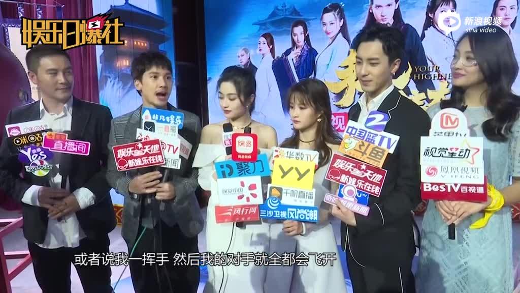 视频:关智斌新戏化身古装大魔王与孙雪宁上演反套路情侣