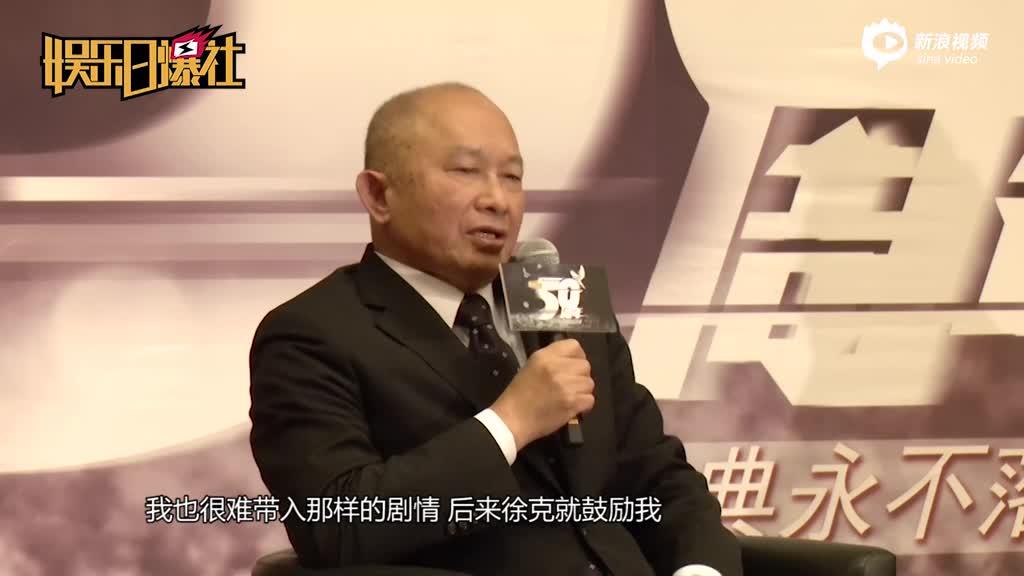 视频:吴宇森亮相从影50周年展电影映周透露张国荣曾指导他演戏