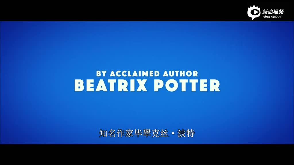 视频:电影《比得兔》曝全新国际预告
