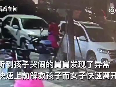 3岁女童被陌生女子当街抱走 女子称临时起