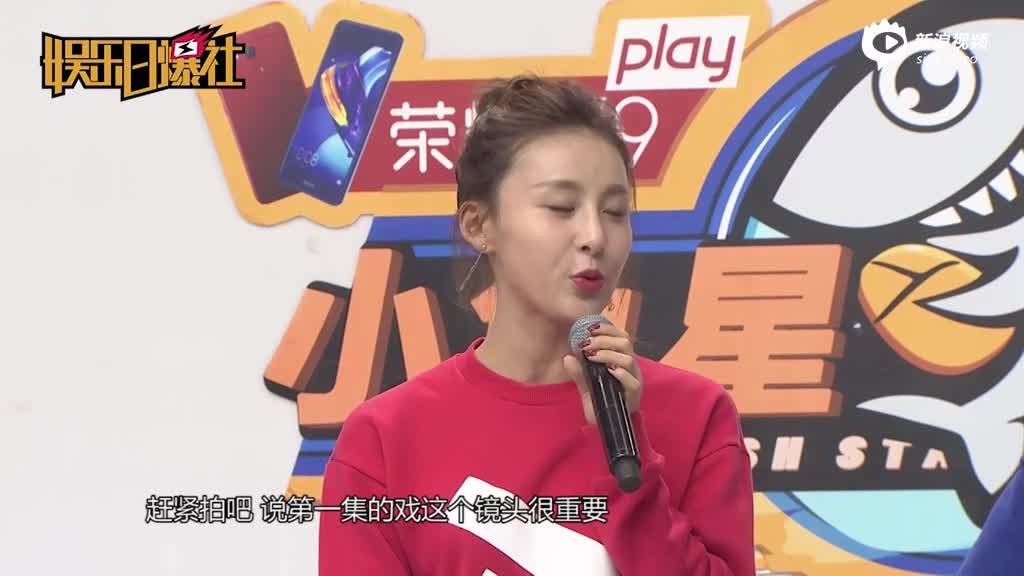 视频:贾青现场回忆新戏爆破惊魂首度公开表白男神金城武