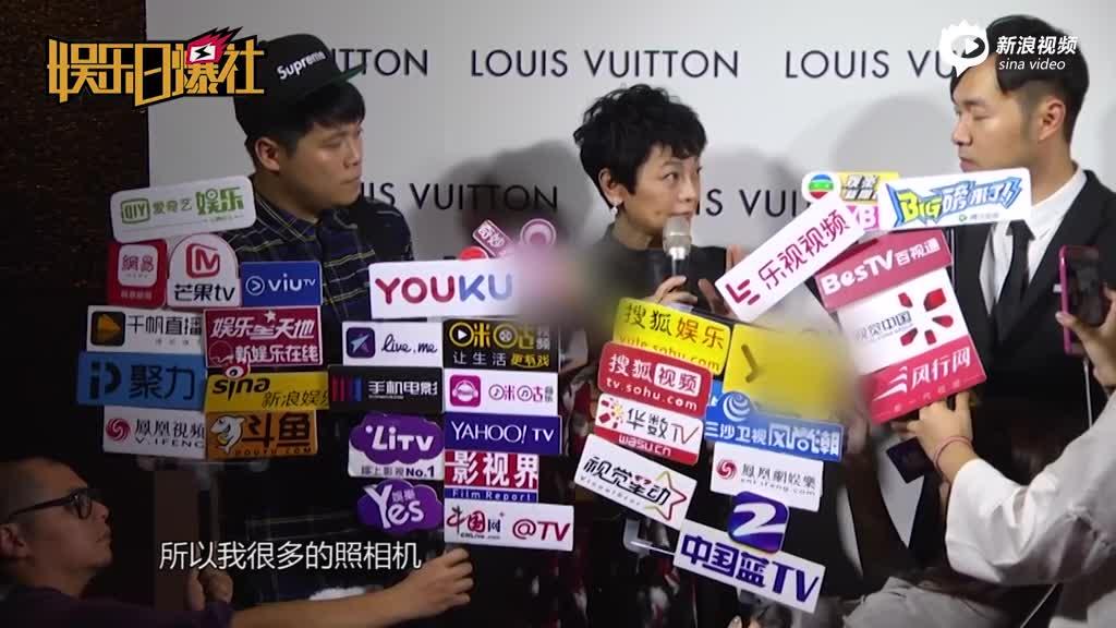 视频:张艾嘉称金马奖哪个奖项都想要陶喆狂送爱妻奢侈品不心疼