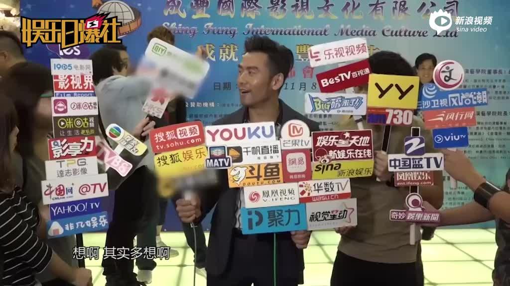 视频:好友都结婚生子唐文龙自曝想找女友
