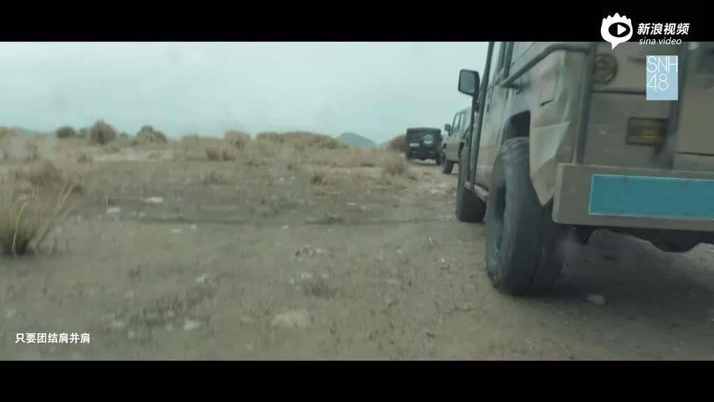 视频:SNH48《戎装信仰》MV首发成员戎装加身英姿飒爽