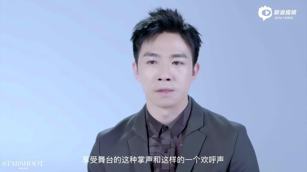 视频:《星速客SHOOT》俞灏明他有一个影帝梦