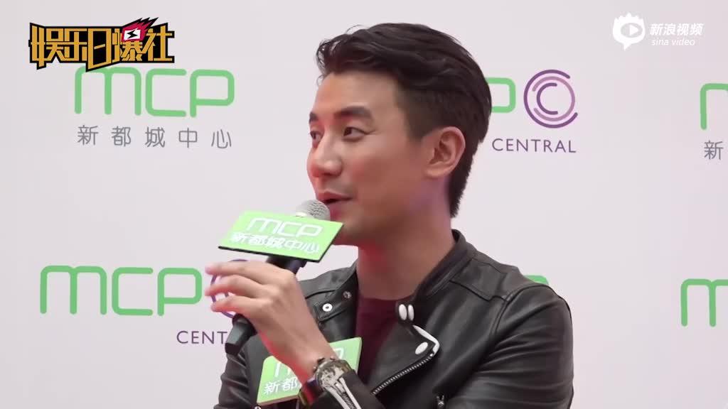 视频:不怕传绯闻洪永城蔡思贝同场不尴尬