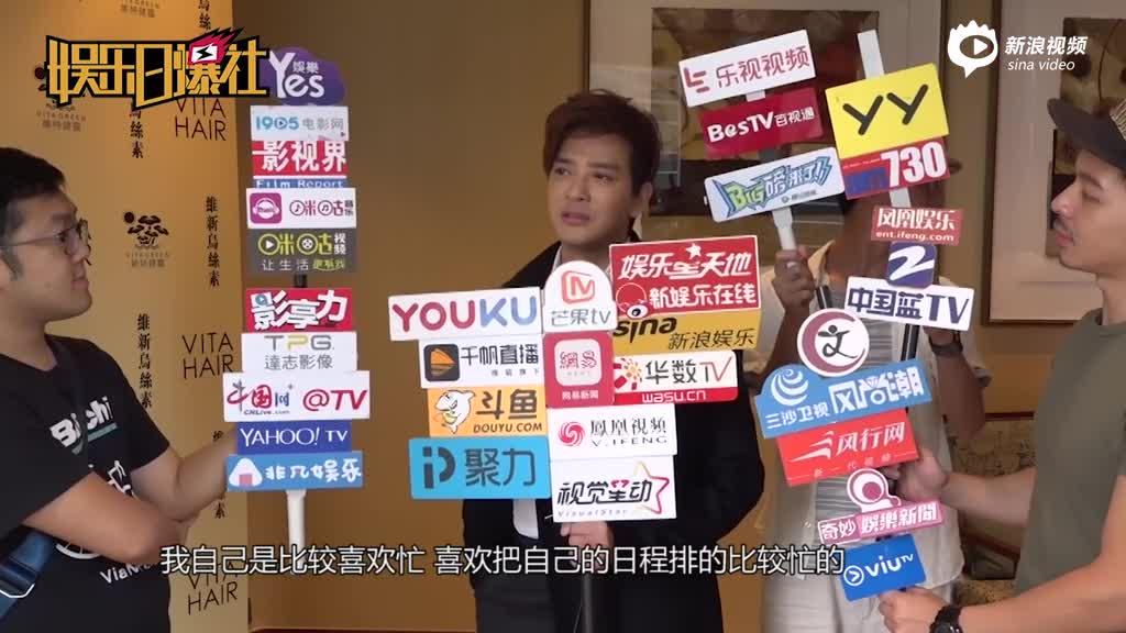 视频:陈晓东筹备开工作室明年香港开唱