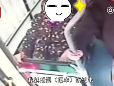 公交司机给老太太让座 老太太很感动然后顺走了他的手机