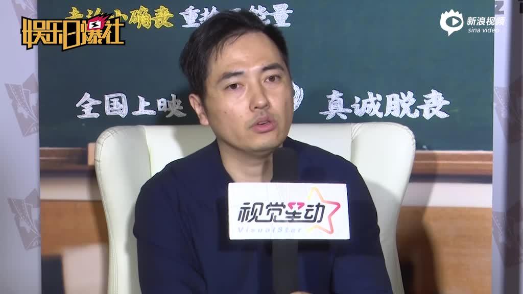 视频:宋灏霖畅聊眼中不一样的徐峥转当导演因有压抑不住的灵感