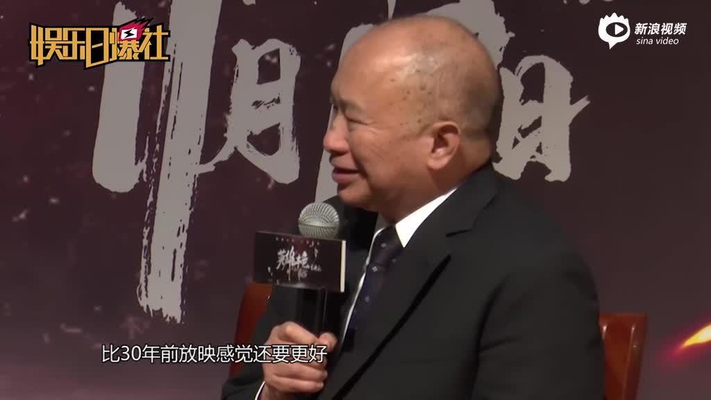 """视频:张国荣""""现身""""《英雄本色》首映礼吴宇森当场落泪"""