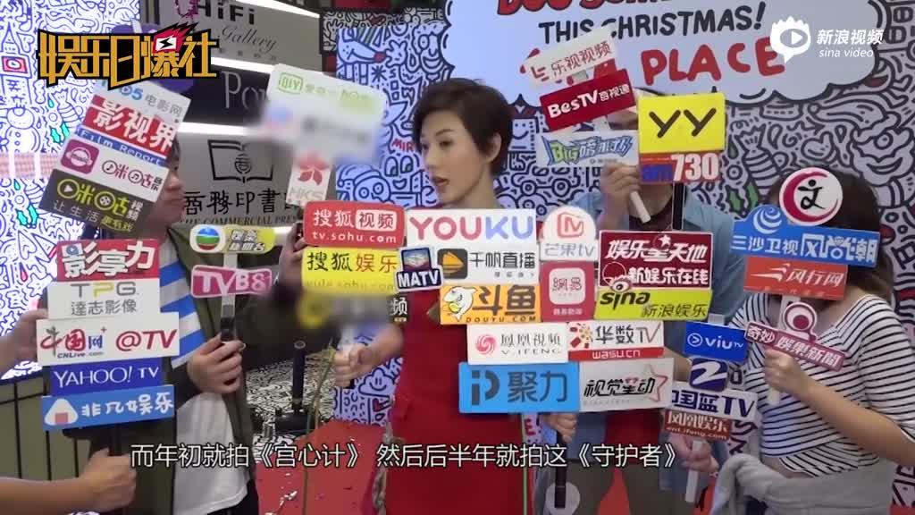 视频:刘心悠单身过圣诞欲找艺术家当男友