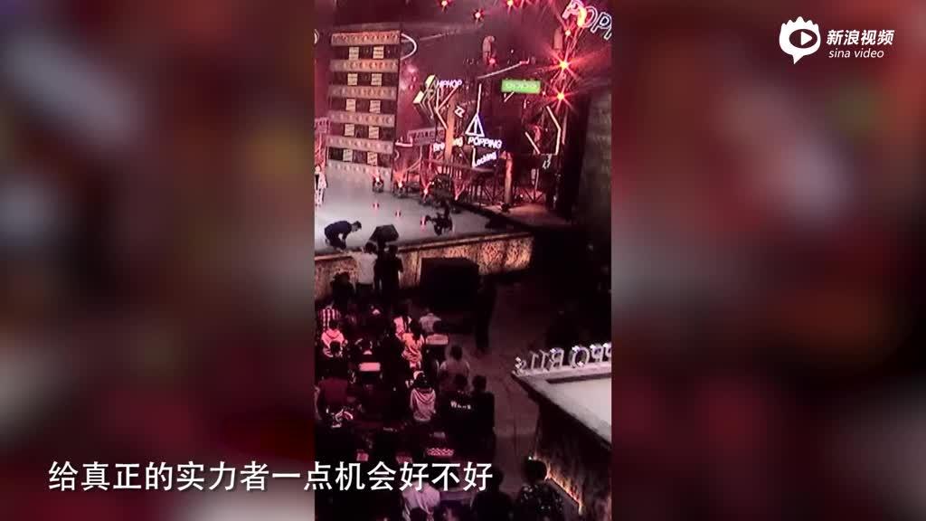 视频:苏醒《舞力觉醒》录制现场被叫停疑似因投票标准引争议