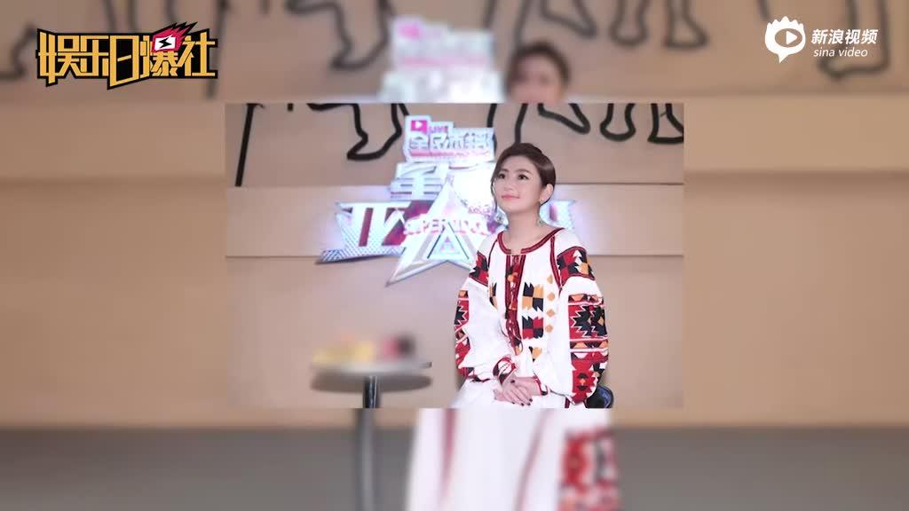 视频:Selina担任节目导师谈感情称爱情拼不得