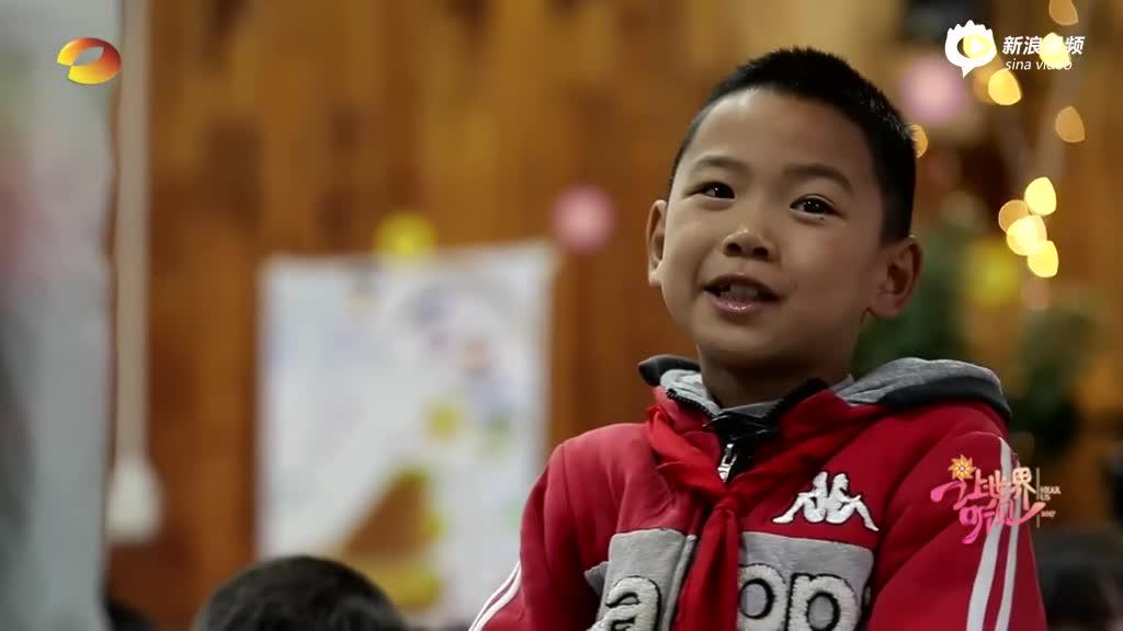 视频:蔡国庆化身支教老师大白菜合唱团取名之路笑料不断