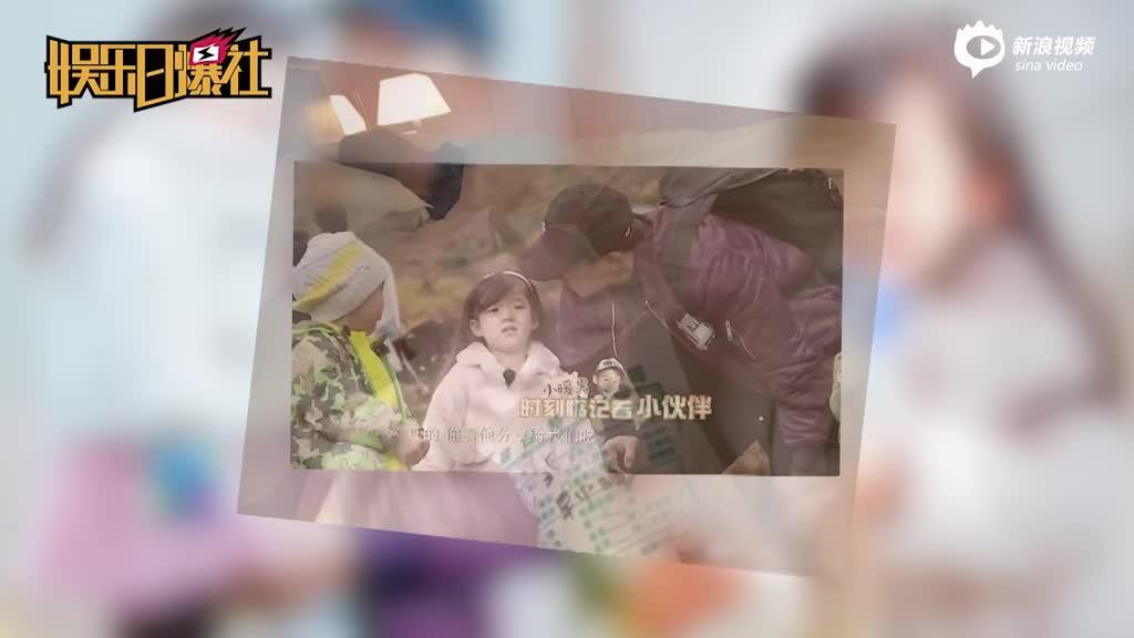 视频:小泡芙录节目生病惹众人心疼刘畊宏称都没力气了