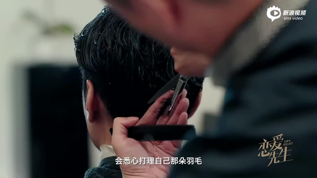 视频:两副面孔?《恋爱先生》靳东狰狞拔牙吓坏江疏影