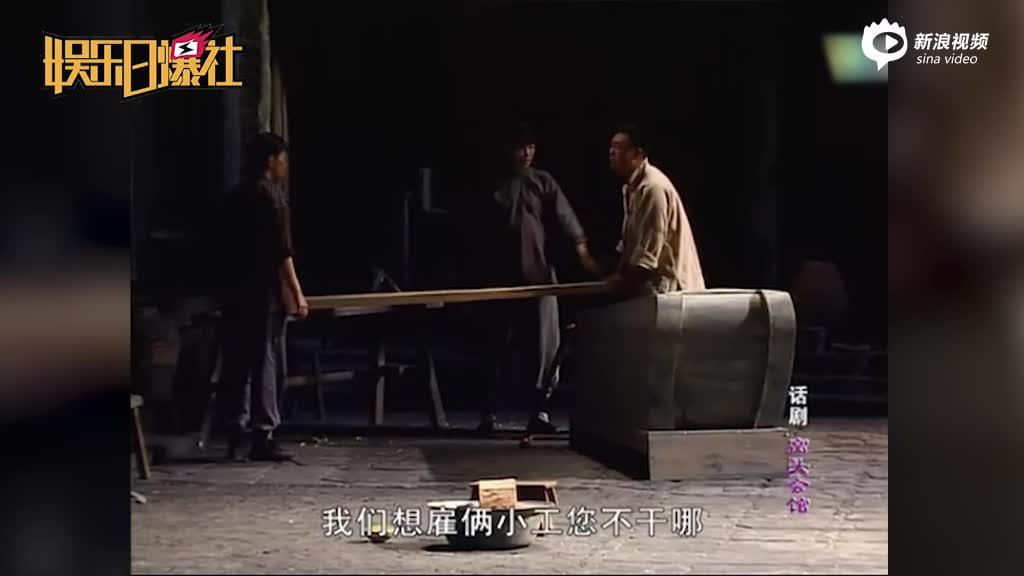 视频:李冰冰陪王俊凯看话剧一直暖心比划教他提升演技