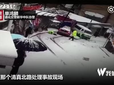11月17日,吉林通化普降大雪,雪后路滑造成多车连撞