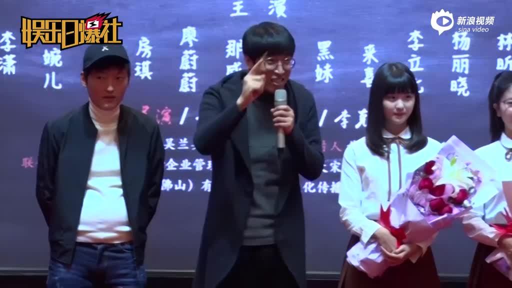 视频:《差等生乔曦》聚焦社会现实来喜大赞新人演员演技炸裂