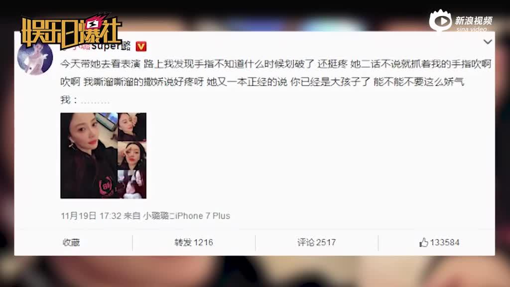 视频:李小璐向甜馨撒娇遭嫌弃能不能不要这么娇气