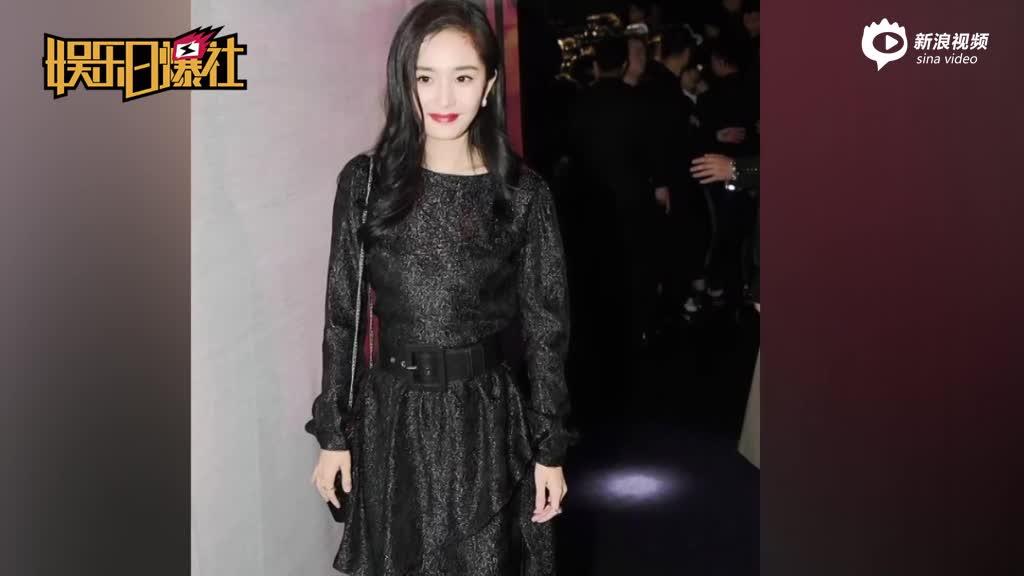 视频:杨幂穿黑色短裙大秀美腿女人味十足尽显妩媚