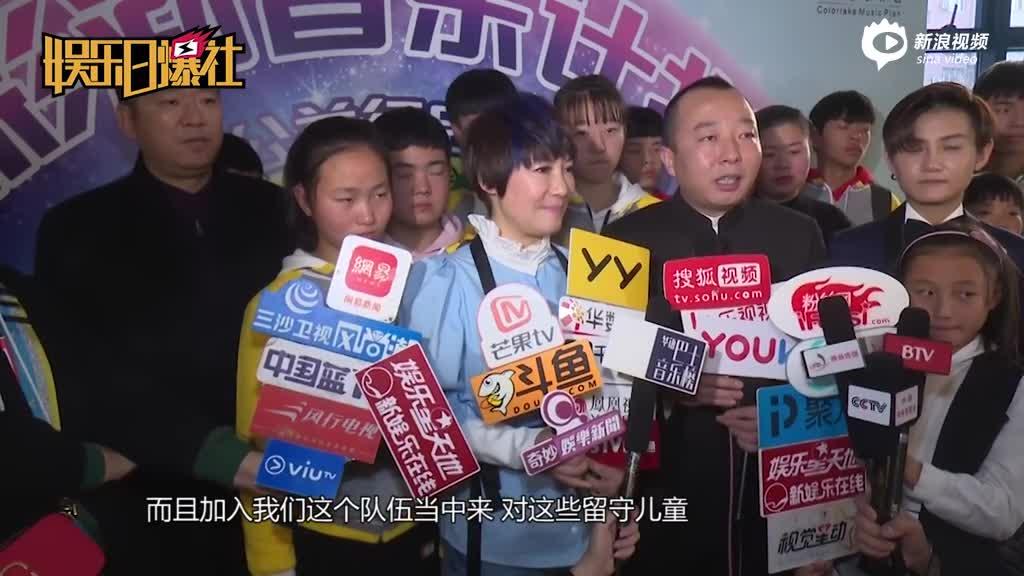 """视频:周艳泓爱心公益项目启动关注留守儿童获赞""""周妈妈"""""""