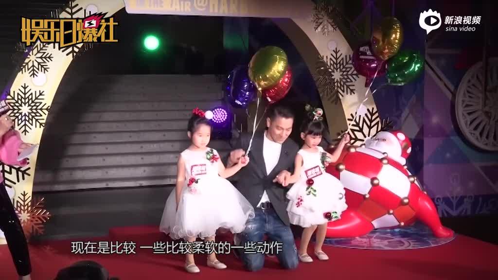 视频:网疯传退休刘德华回应总会有一天