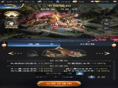 《乱世王者》游戏视频 (1)