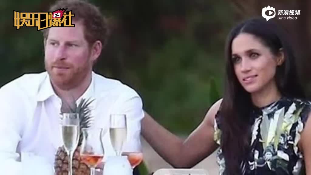 视频:哈里王子明年夏天娶美国女星?曝英王室筹备婚礼