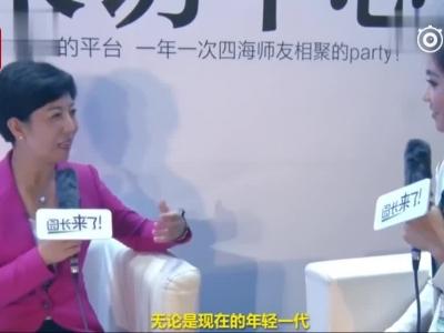 红黄蓝总裁史燕来谈品牌经营:始终把顾客装心里