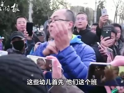 完整视频:朝阳区教委就红黄蓝幼儿园事件回应记者