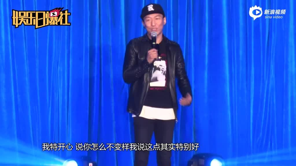 视频:陈羽凡直言不爱洗脸只爱音乐众星聚首开启音乐新格局