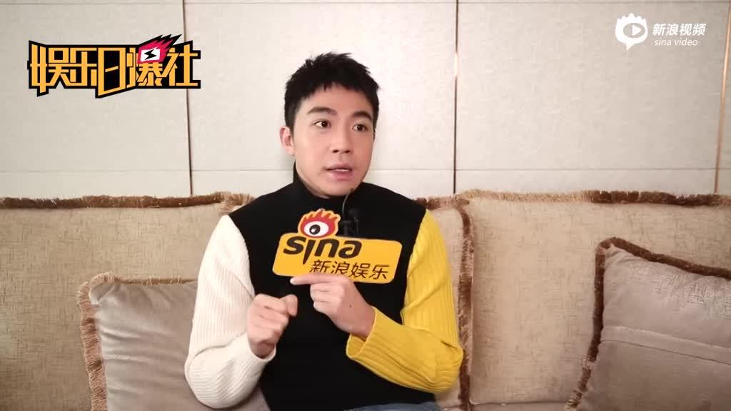 视频:俞灏明称怀卑微之心参加《演员》感恩导师批评