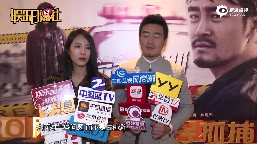 视频:拐卖儿童题材电影《你在哪》将映导演樊昊仑回应热门虐童事件