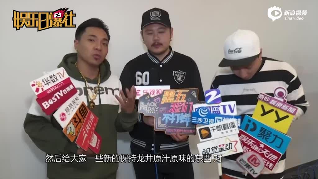 视频:说唱老炮儿龙井乐队回归巡演开启或参加《中国有嘻哈》