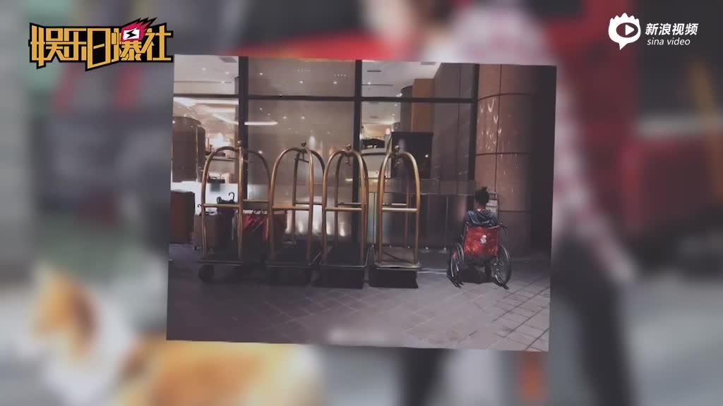 视频:马思纯坐轮椅现身台北街头自侃小瘸腿笑容比花美