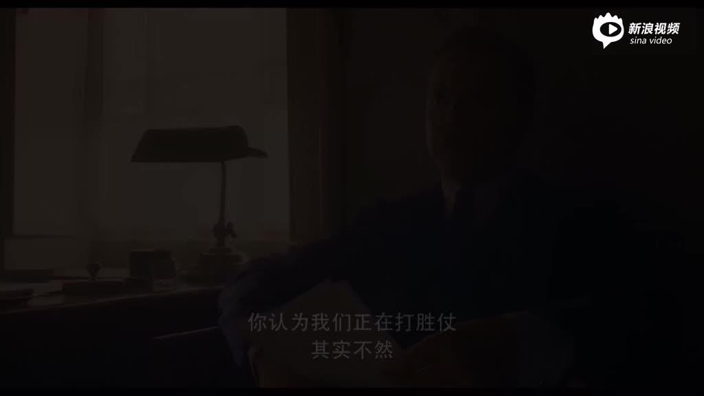 视频:电影《至暗时刻》终极预告片