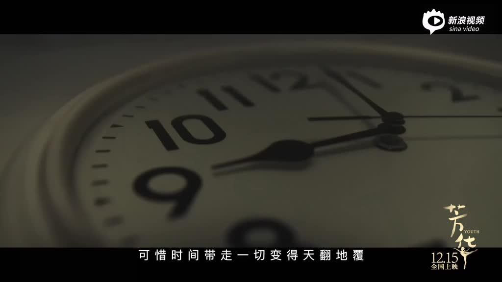 视频:《芳华》嘻哈推广曲重现冯小刚的老炮儿青春